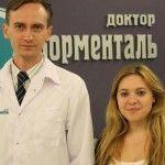 Clinica Bormentalja