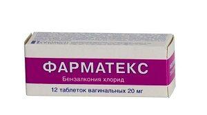 farmateks